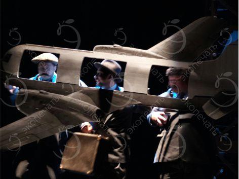 декорации из сэндвич-панели Самолет