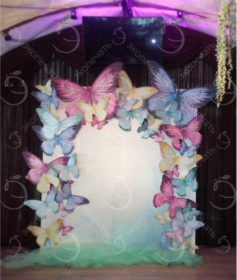 фотозона с бабочками