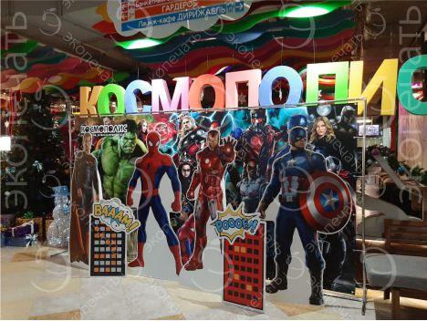 фотозона с супергероями