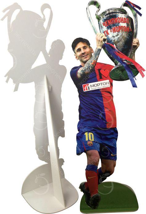 ростовая фигура футболиста Месси