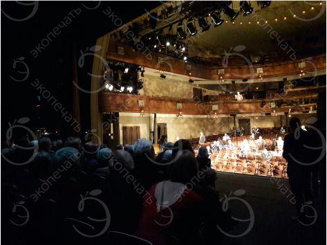 ростовые фигуры в театре