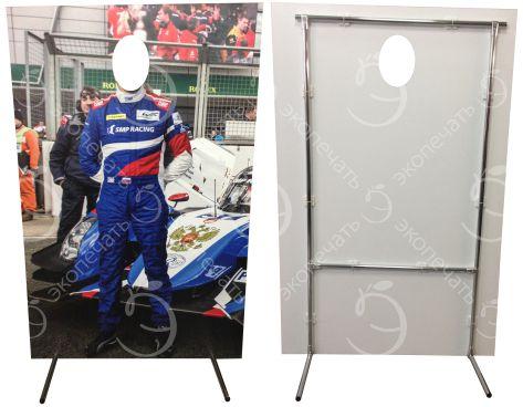тантамареска гонщика Формулы1